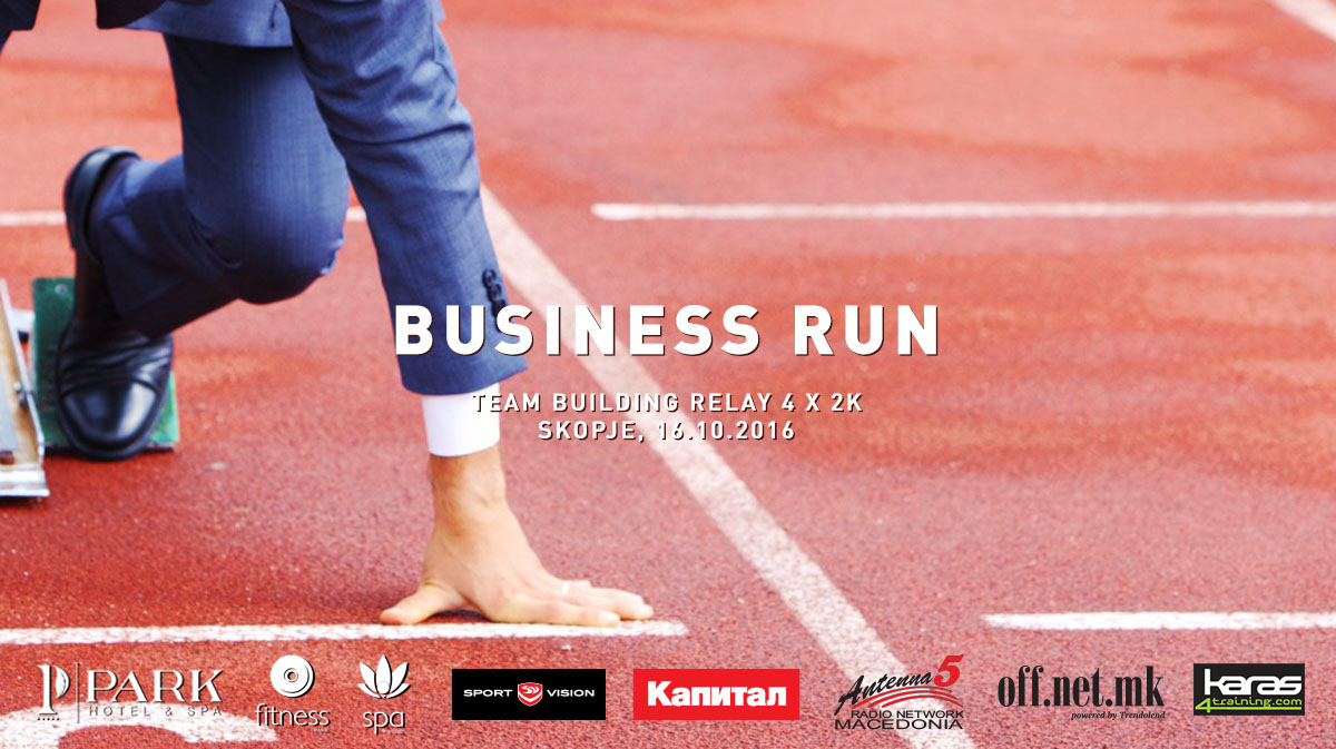 Business Run 2016